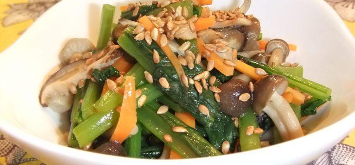 小松菜ときのこのナムル