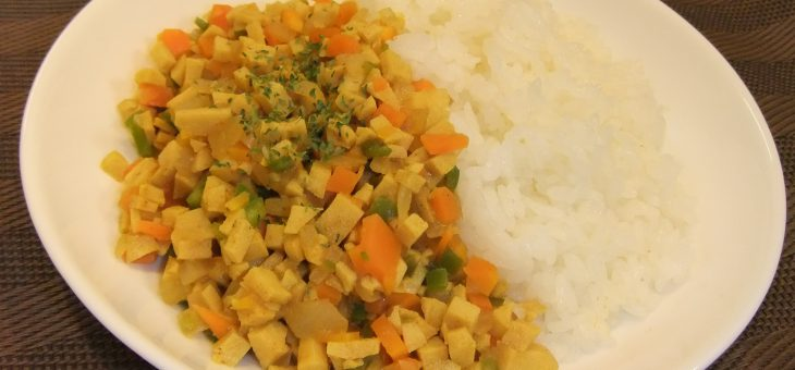 高野豆腐のドライカレー